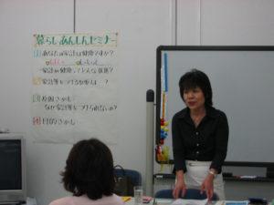 講師の中村さんによるお話です。