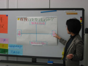 「保険は必要でしょうか?」と書かれた模造紙を使って説明する中村さん。