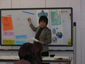 参加者の熱心さに中村さんも真剣な眼差しです。