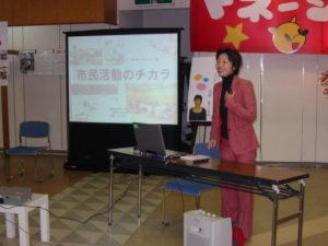笑顔で講演をする吉田さん。