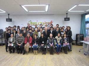 参加者全員で撮った写真です。