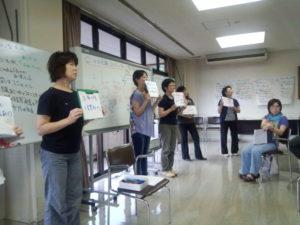 参加者が6つの持ち寄り課題を発表しています。