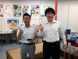 地元山口市在住の中村さんと久津摩さん、笑顔のツーショットです。