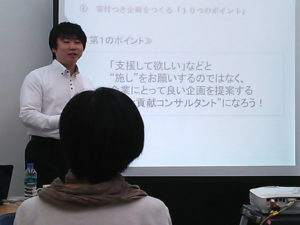 久津摩さんによるスライドを使った講座の様子。