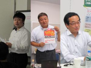 久津摩さん、西京銀行田村さん、プロコンの井野口さんにアドバイスをいただきました。