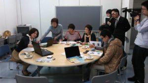 NPO法人ささえてねットワークのメンバーによる会議です。