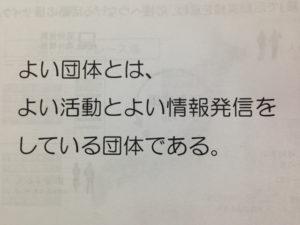 山田氏言い切る!