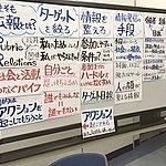 要点やポイントが書かれたA4用紙がホワイトボード一面に張られている。講師が得意とするKP法という手法