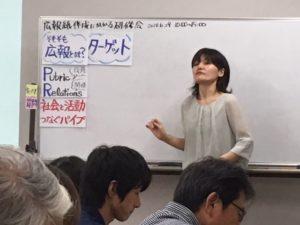 講師の小柳さん